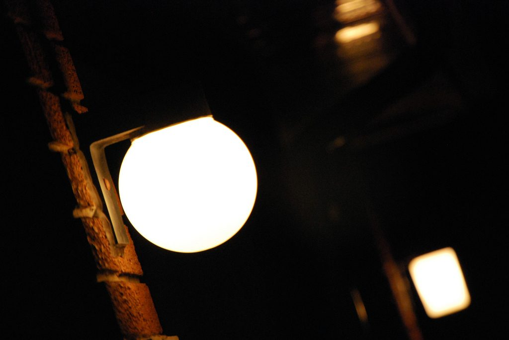 porch light